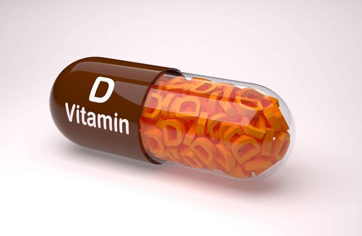 Vitamina D: quando e come utilizzarla