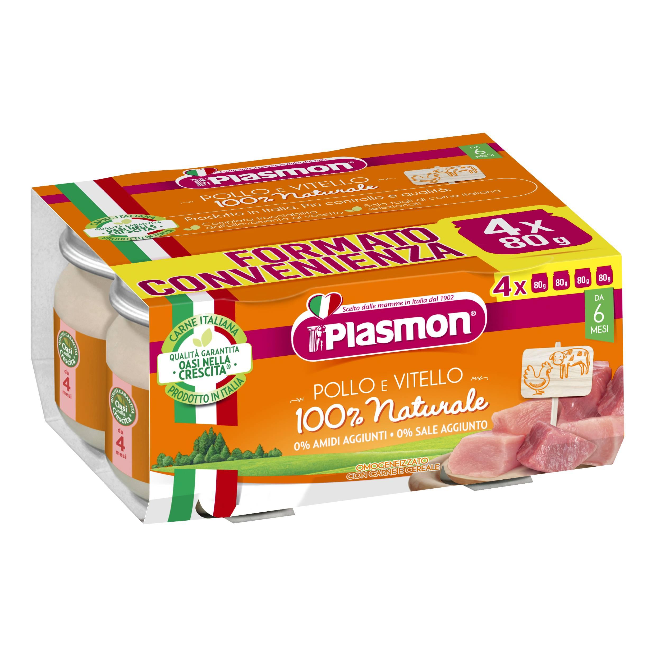 PLASMON OMOG VTL/PR 4X80G