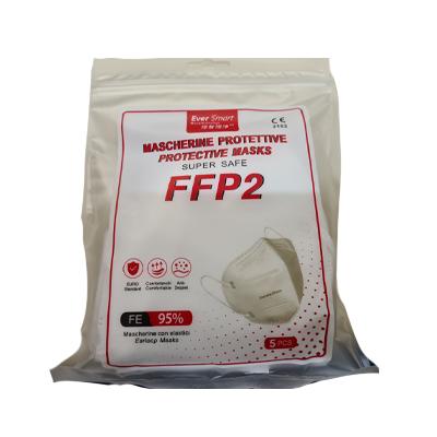 MASCHERINA FFP2 S/VALVOLA PACCO 5PZ