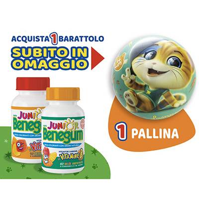 Benegum Junior + pallina OMAGGIO